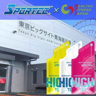 SPORTEC×EFJ 2020